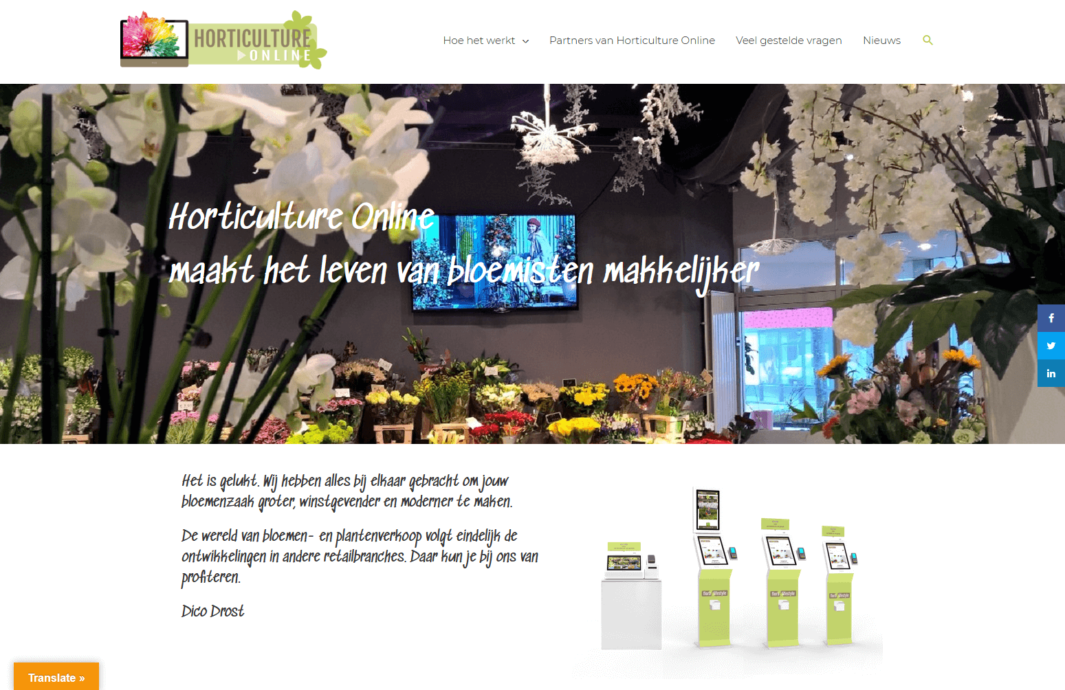 190125 Horticulture online website